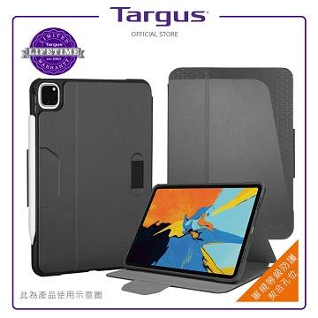 Targus iPad Air 10.9吋 Click in保護套-黑