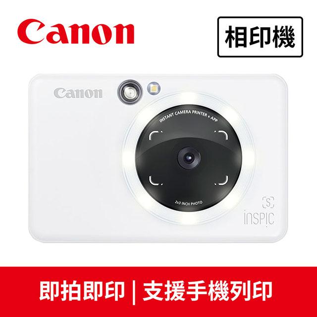佳能Canon ZV-123A藍牙拍可印相機(珍珠白)
