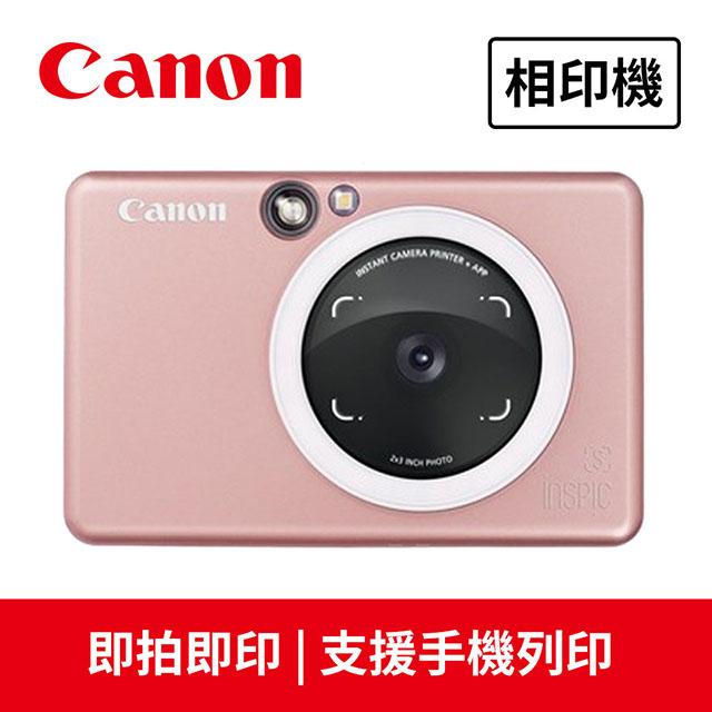 佳能Canon ZV-123A藍牙拍可印相機(玫瑰金)