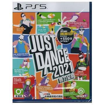 PS5 舞力全開2021 中文版