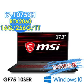 msi微星 GF75 10SER-454TW 電競筆電(i7-10750H/16GD4/256G+1T/RTX2060/W10)
