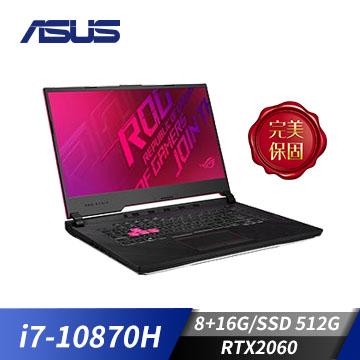 華碩ASUS ROG Gaming 電競筆電(i7-10870H/8G+16G/512G/RTX2060/W10)