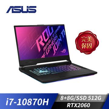 華碩ASUS ROG Gaming 電競筆電 (i7-10870H/8G+8G/512G/RTX2060/W10)