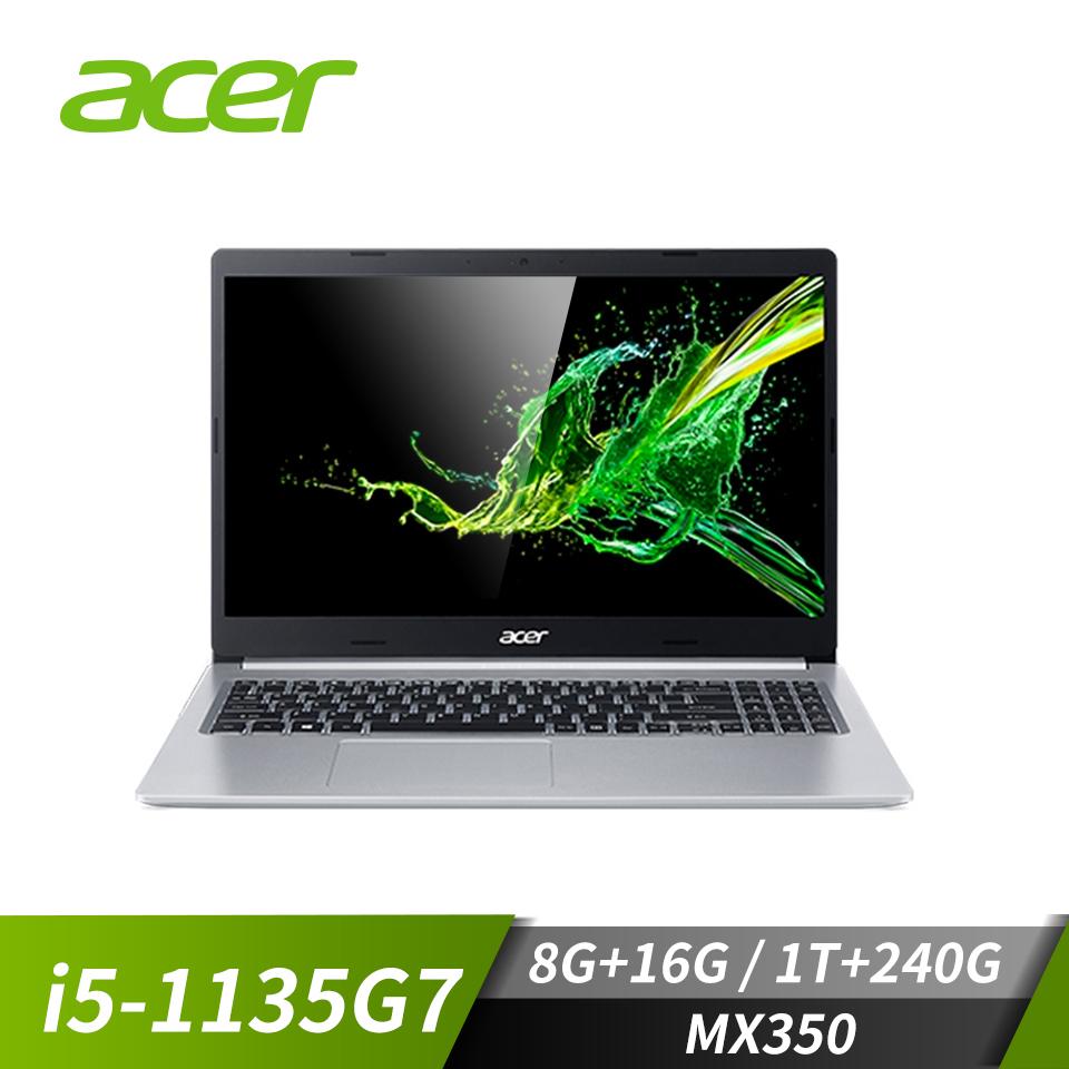 【改裝機】宏碁ACER Aspire 5 筆記型電腦(i5-1135G7/8G+16G/240G+1T/MX350/W10)