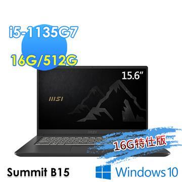 msi微星 Summit B15 A11M-002TW 商務筆電(i5-1135G7/16G/512G/W10P)