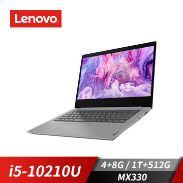 【改裝機】聯想LENOVO IdeaPad 14吋筆電(i5-10210U/4G+8G/512G+1T/W10)