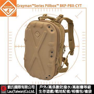 Hazard 4 Pillbox Hardsh雙肩硬殼包(沙色)