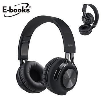 E-books SS29藍牙經典款摺疊耳罩耳機