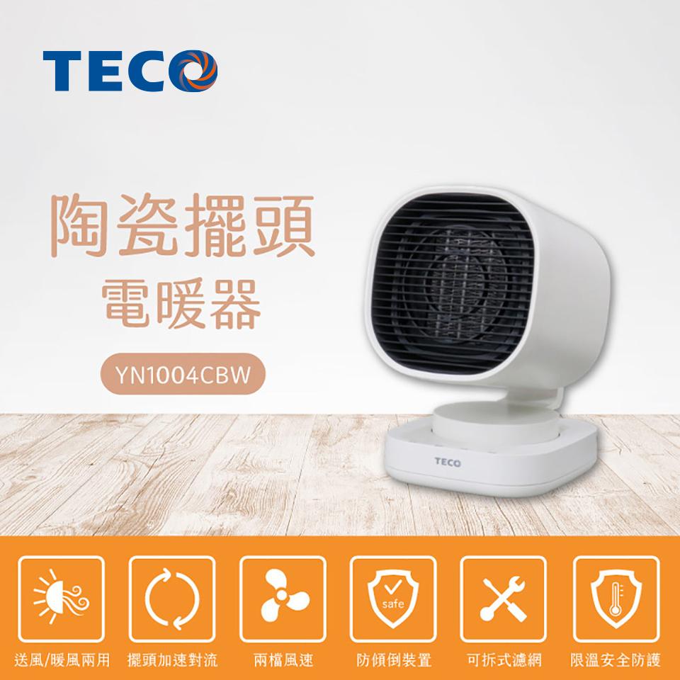 東元陶瓷擺頭電暖器