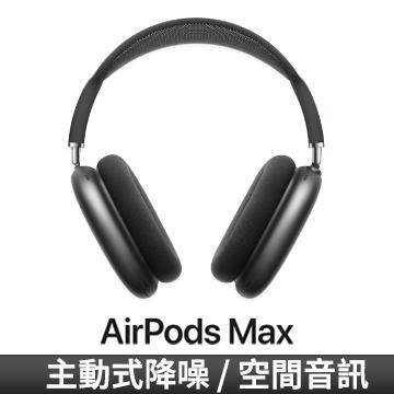 Apple AirPods Max 太空灰