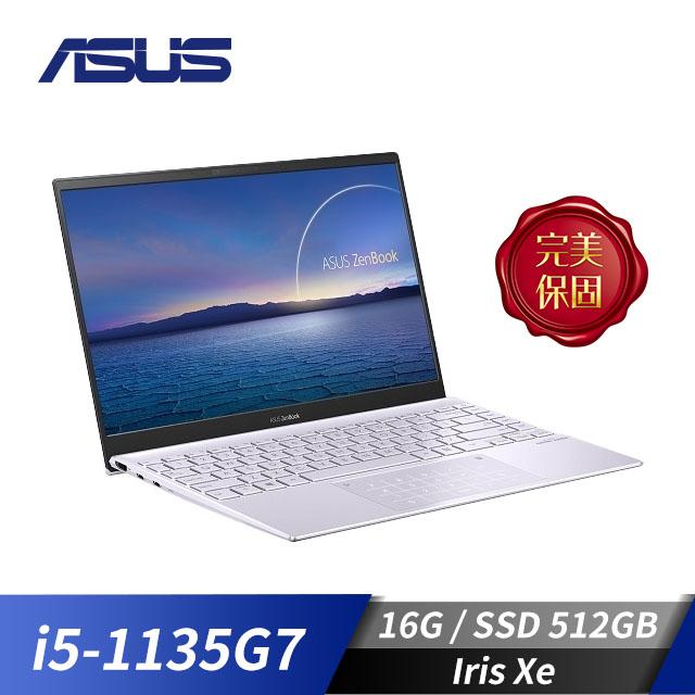 ASUS華碩 ZenBook 14 筆記型電腦(i5-1135G7/Iris Xe/16GB/512GB)