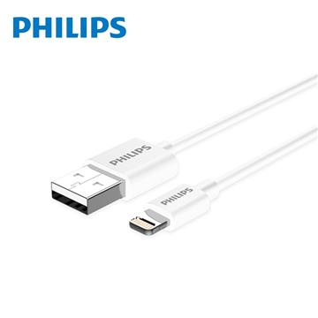飛利浦PHILIPS Lightning 傳輸充電線1M