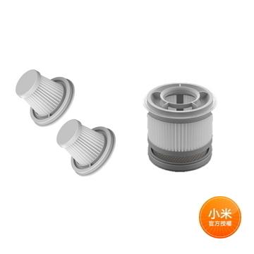(組合價)米家無線吸塵器G10/G9 HEPA 濾芯套裝 + 米家無線吸塵器mini HEPA濾芯(兩入裝)
