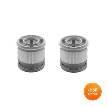 (兩入組)米家無線吸塵器G10/G9 HEPA 濾芯套裝