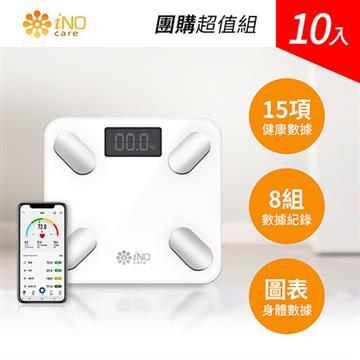 iNO 15合1藍牙智慧體重計-白(十入組)