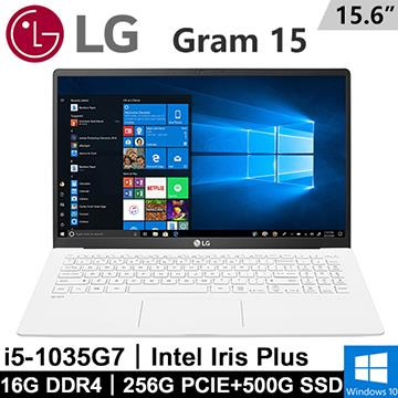 LG Gram 15Z90N-V 15.6吋筆電 白色(i5-1035G7/8G+8G/256G+500G/W10)