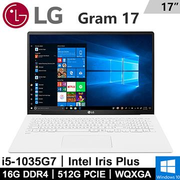 LG Gram 17Z90N-V 17吋筆電 白色(i5-1035G7/8G+8G/512G/W10)