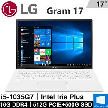 LG Gram 17Z90N-V 17吋筆電 白色(i5-1035G7/8G+8G/512G+500G/W10)