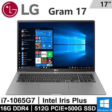 LG Gram 17Z90N-V 17吋筆電 i7銀色(i7-1065G7/16G/512G+500G/W10)