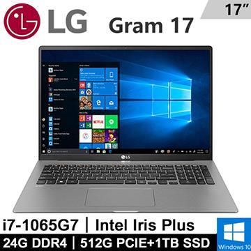 LG Gram 17Z90N-V 17吋筆電 i7銀色(i7-1065G7/8G+16G/512G+1T/W10)