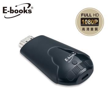 E-books WA1無線HDMI影音分享棒