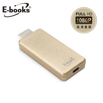 E-books WA3無線HDMI影音分享棒