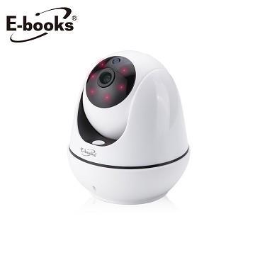 E-books W14高階款HD智能AI遠端網路攝影機