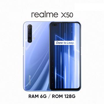Realme X50 5G 紫
