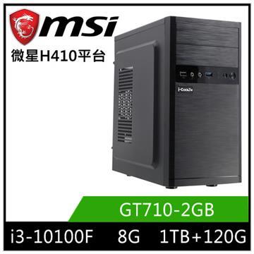 微星平台[蒼龍高手PRO]i3四核獨顯SSD電腦