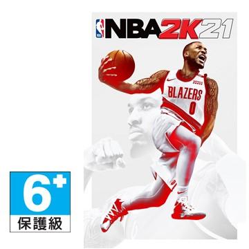 Steam NBA 2K21標準版