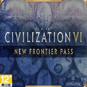 Steam 文明帝國VI 新邊疆Pass New Frontier Pass