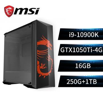 微星平台[龍血戰士]i9十核獨顯SSD電腦