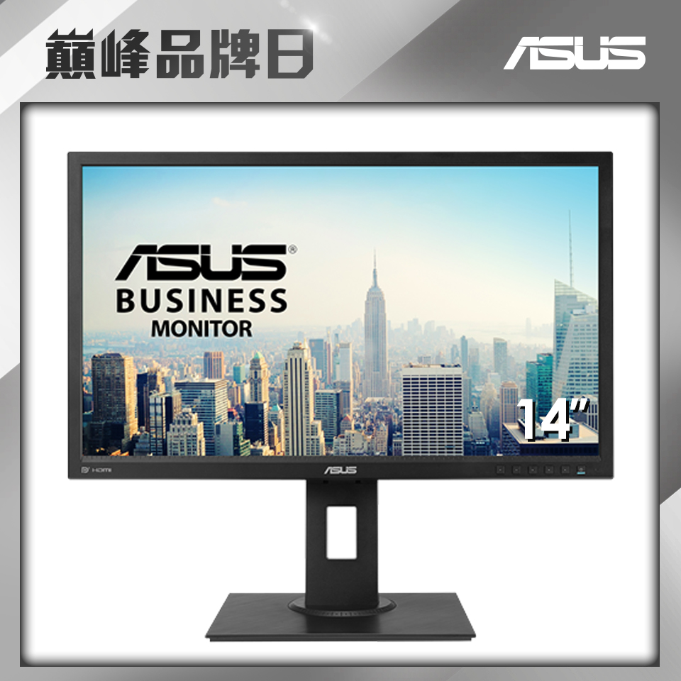 ASUS BE229QLBH 22型IPS廣視角螢幕