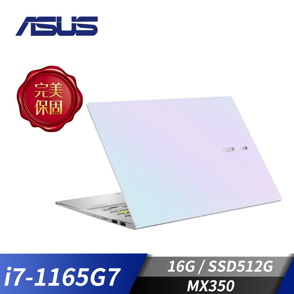 華碩ASUS S433EQ 筆記型電腦 幻彩白(i7-1165G7/16G/512G/MX350/W10)