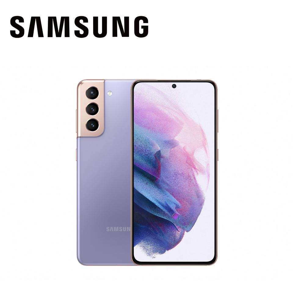 三星SAMSUNG Galaxy S21 5G 8G/128G 紫