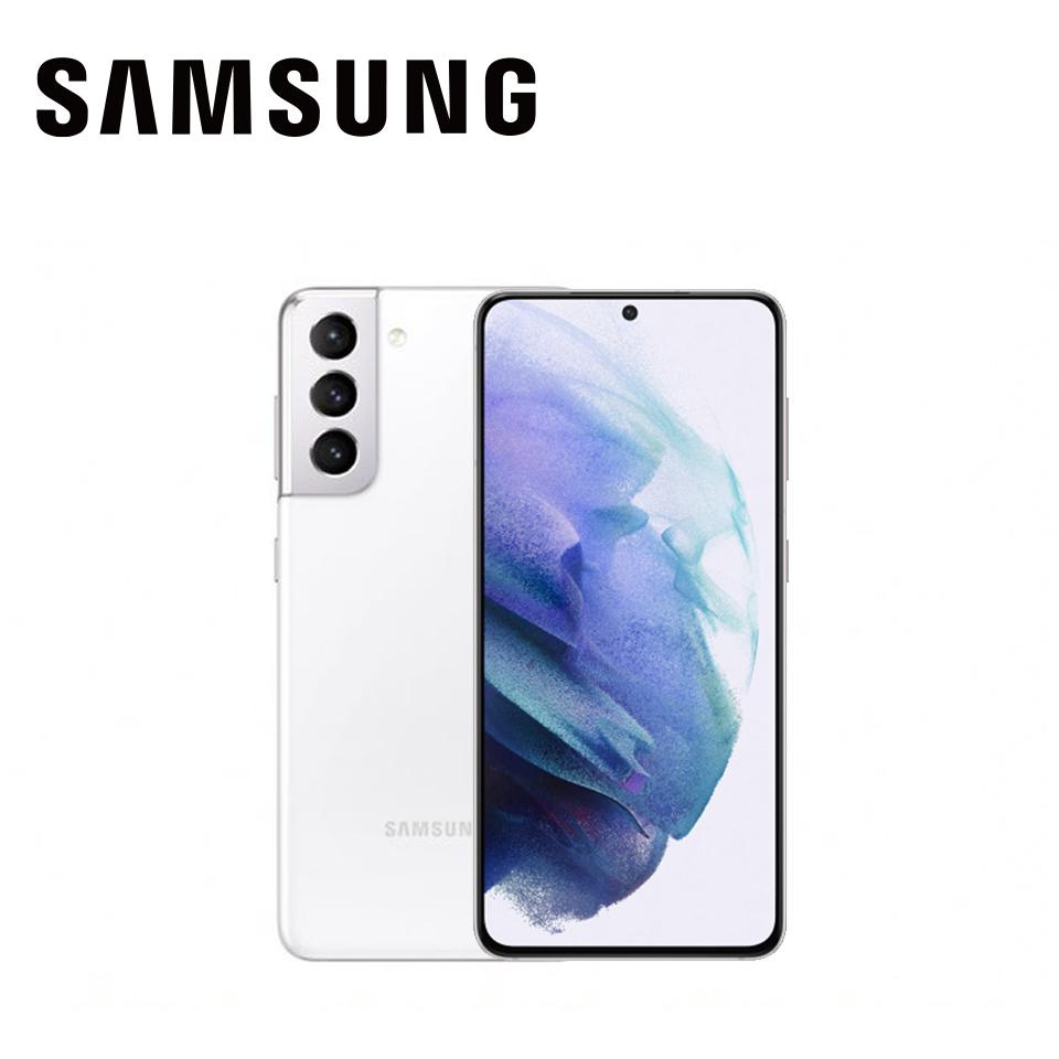 三星SAMSUNG Galaxy S21 5G 8G/256G 白