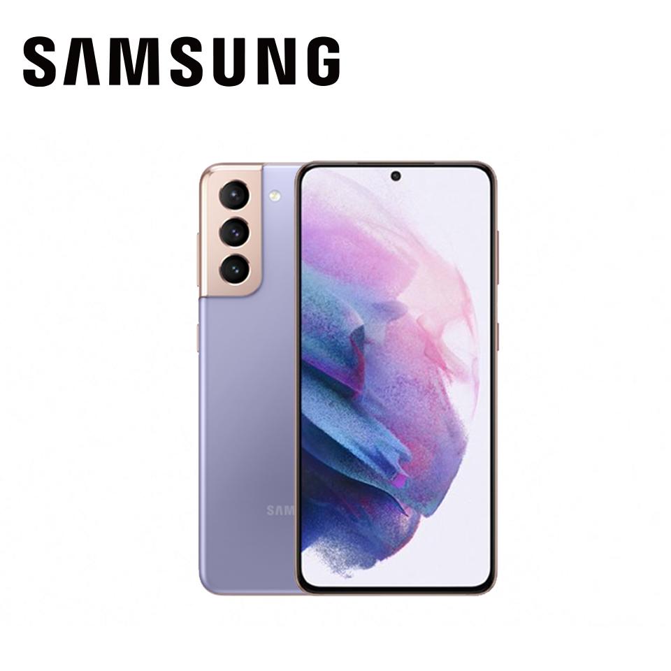三星SAMSUNG Galaxy S21+ 5G 8G/256G 紫