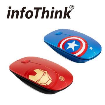贈品-infoThink MARVEL 光學滑鼠 不挑款