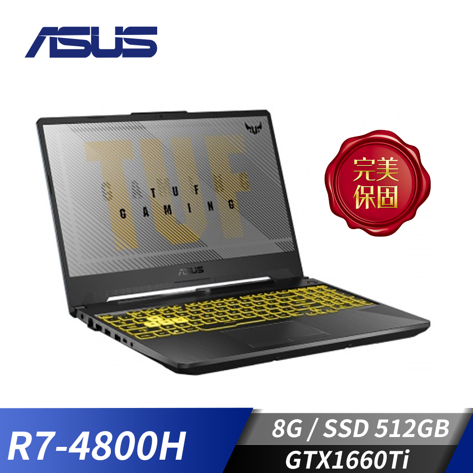華碩ASUS TUF Gaming FA706IU競筆電-幻影灰(R7-4800H/8G/512G/GTX1660Ti/W10)