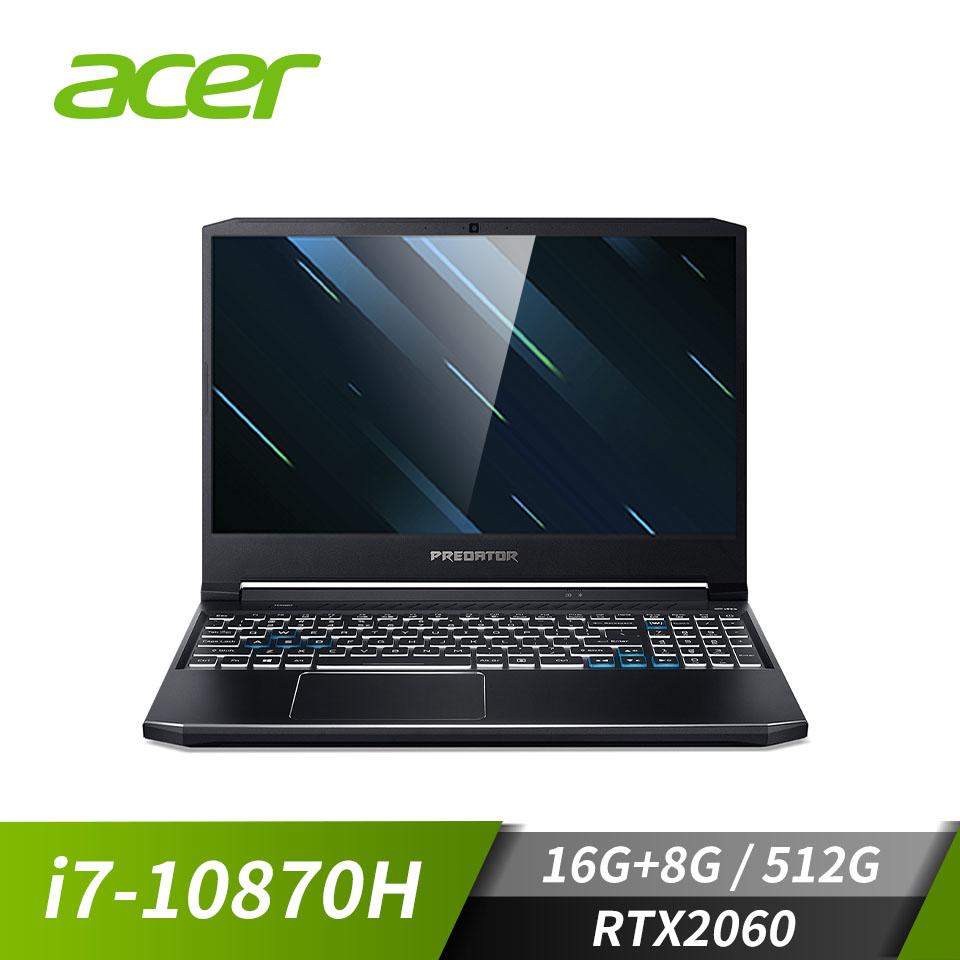 【改裝機】宏碁ACER Predator 電競筆電 黑(i7-10870H/16G+8G/512G/RTX2060/W10)