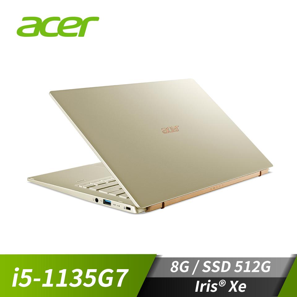 宏碁ACER Swift 5筆記型電腦 金(i5-1135G7/8G/512G/W10)