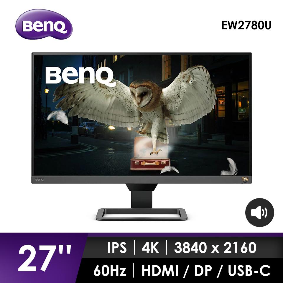 BenQ EW2780U 27吋4K HDRi類瞳孔螢顯示器