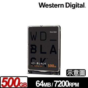 WD威騰 2.5吋 500G 內接硬碟 黑標7mm