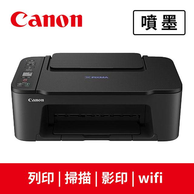 佳能Canon PIXMA E3470極省無線複合機