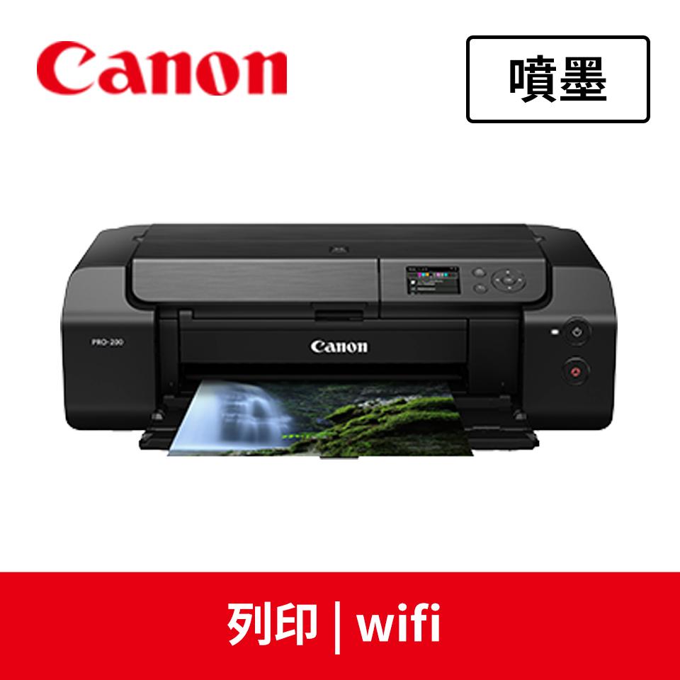 佳能Canon PRO-200 A3+彩色噴墨印表機