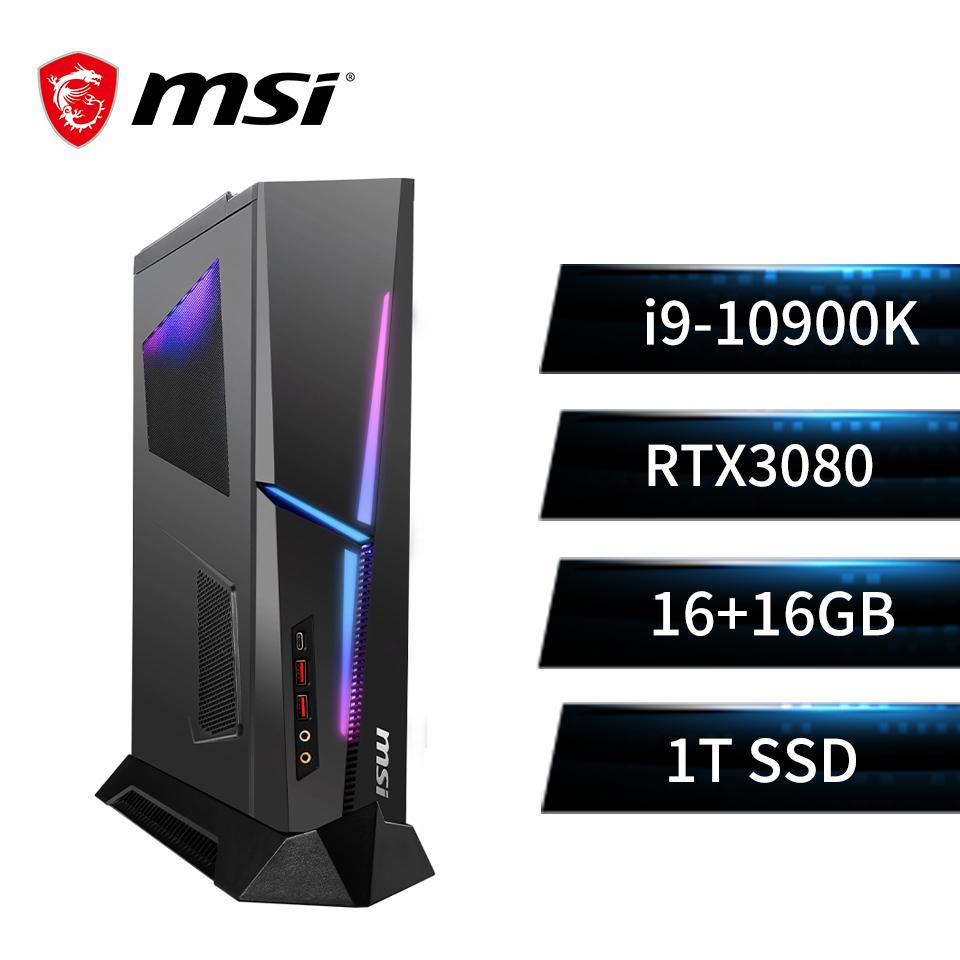 msi微星 Trident X 10TE-1446TW 電競桌機(i9-10900K/32G/1T/RTX3080/W10)