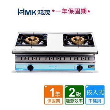 HMK 鴻茂不鏽鋼崁入爐(不含安裝)