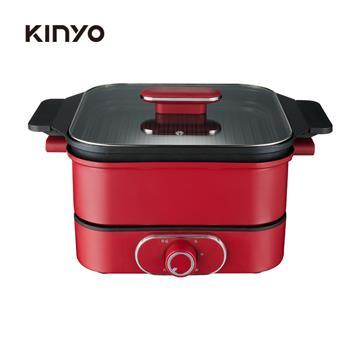 耐嘉KINYO 多功能料理鍋