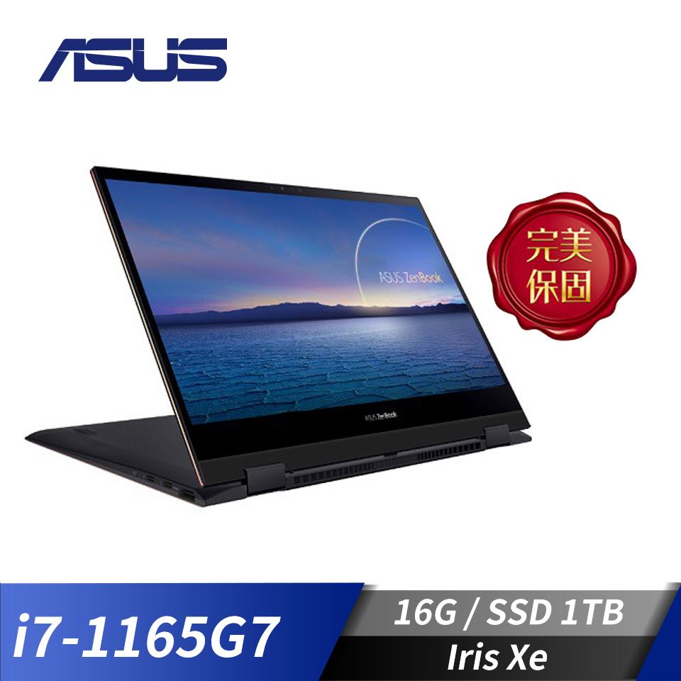 華碩ASUS ZenBook Flip S 筆記型電腦(i7-1165G7/Iris Xe/16GB/1TB SSD/EVO認證)