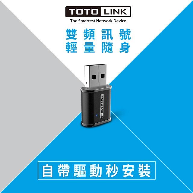 TOTOLINK A650USM 迷你USB無線網卡